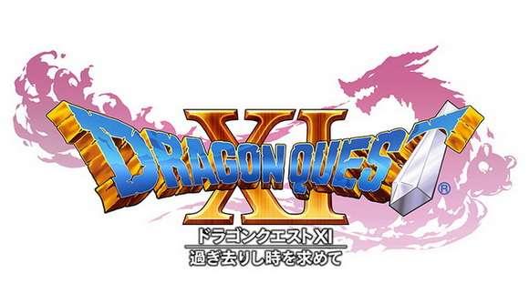 「ドラゴンクエストXI」発売2日間で208万本販売 各ハードの販売台数増にも貢献