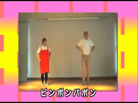 ピンポンパン体操 - YouTube