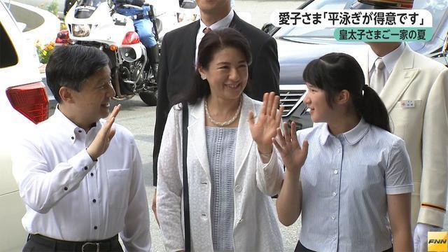 愛子さまと悠仁さま 夏の思い出づくり(フジテレビ系(FNN)) - Yahoo!ニュース