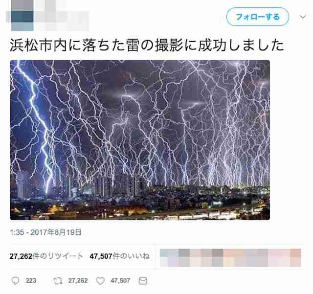 「浜松市内に落ちた雷」の写真はデマ SNSで拡散