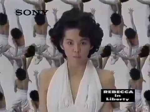 【CM 1987-89】SONY Liberty 30秒×4 - YouTube