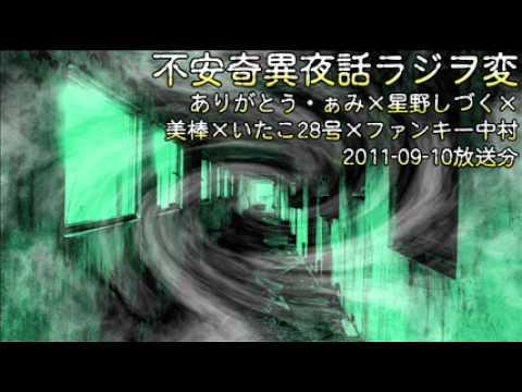ファンキー中村さんの怪談「タンクローリー」 - YouTube