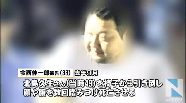 男性踏みつけ死亡させる、体重120キロの男に懲役7年