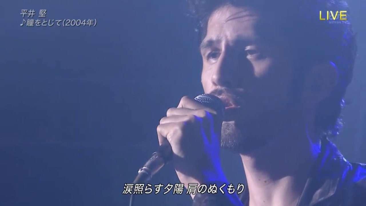 平井堅、意外と歌に自信なし!? 「Twitterに歌下手って書かれている」