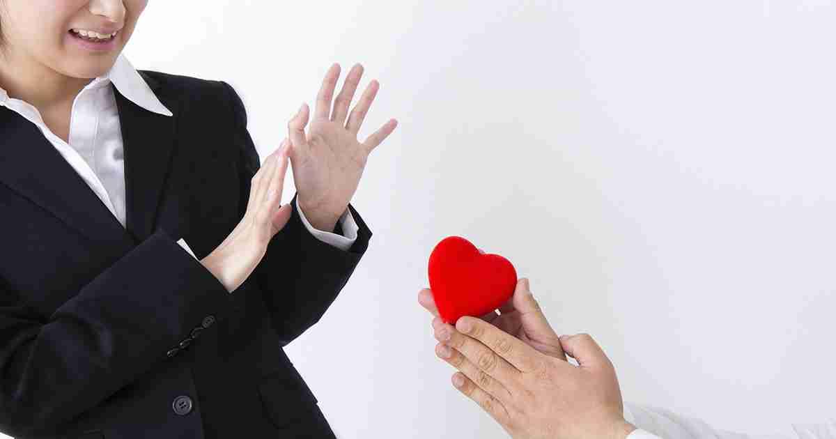男からの愛の告白はセクハラなのか | あなたをモヤモヤさせるB級新常識 | ダイヤモンド・オンライン