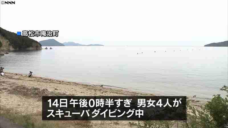 ダイビング中パニックに…海中に沈む 死亡 日テレNEWS24