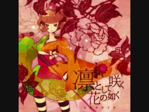 ♪凛として咲く花の如く 高音質 - YouTube