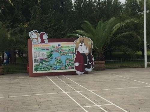 北京にて、「夢のコラボ」を片っ端から実現している公園が発見される…