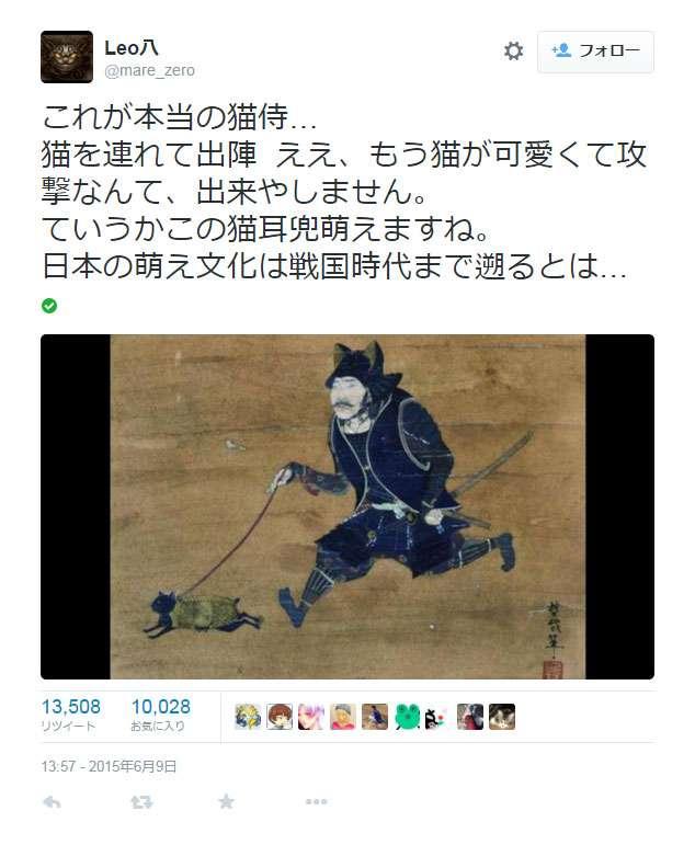 猫を連れて散歩している武士「猫侍」って実在するの? →現代アーティスト野口哲也さんの作品です - BUSHOO!JAPAN(武将ジャパン)