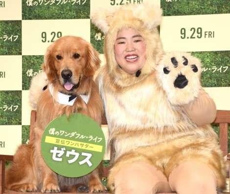 ゆりやんレトリィバァ、犬の通訳でイベント出演「名前に『レトリィバァ』を付けてよかった」