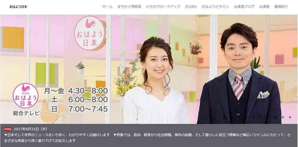 NHKお天気お姉さん、突然「ブルゾンちえみ」に変身も... スタジオ「スルー」で微妙な空気に : J-CASTニュース