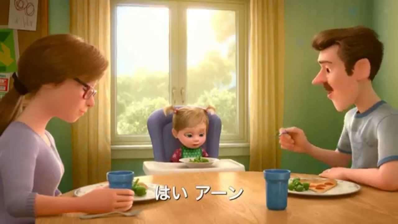【嫌いな食べ物】とその理由