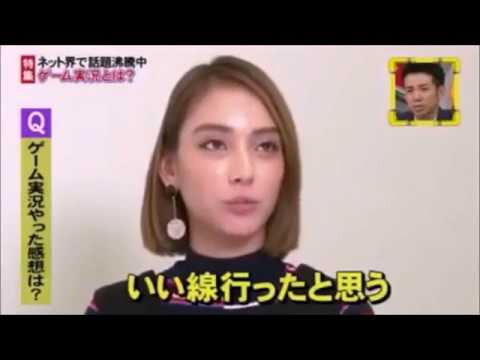 滝沢カレン   まとめ #1 - YouTube