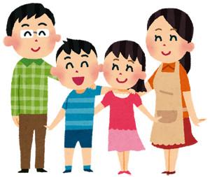 4人家族が
