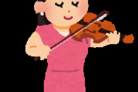 【事件】なんとバイオリン54丁も破壊…製作者の元妻逮捕―一方でバイオリンを「丁」と数えることに驚き? | まとめまとめ