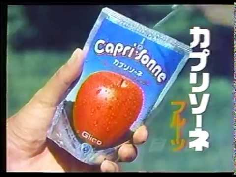 CM グリコ カプリソーネ 1983年 - YouTube