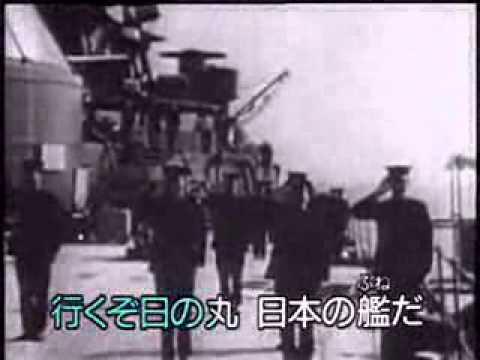 軍歌-月月火水木金金 - YouTube