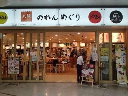 「たこ焼き」は駅や新幹線の車内で食べないで 容器に注意書きシール