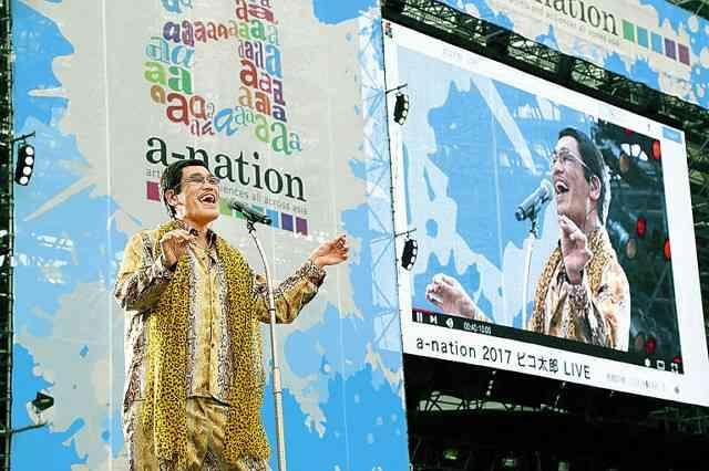 ピコ太郎「PPAP」公開1周年に夏フェス「a-nation」初出演