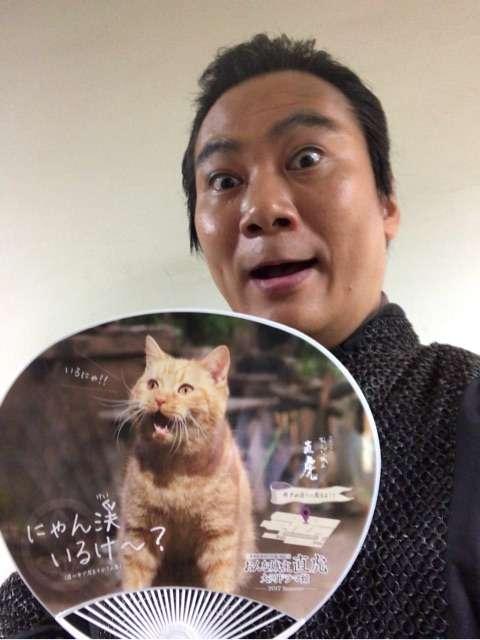 にゃん渓うちわプレゼント企画!|田中美央オフィシャルブログ「ではまた、板の上で会いましょう。」Powered by Ameba