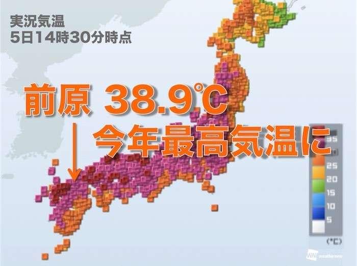 今夏の全国最高38.9度、福岡・糸島で観測