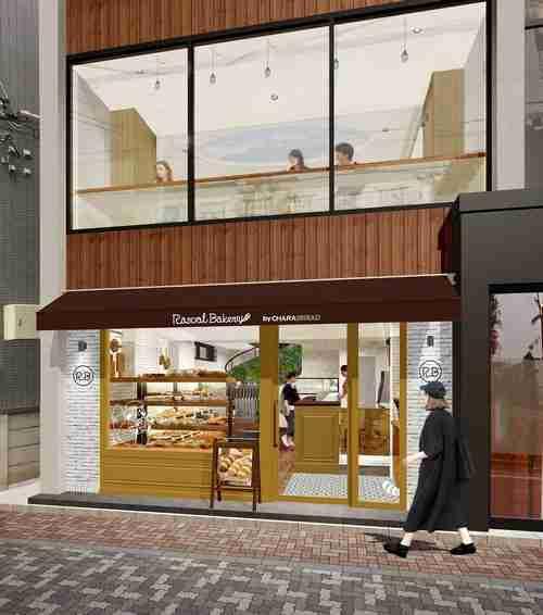 吉祥寺に「ラスカル」のベーカリーカフェがオープン