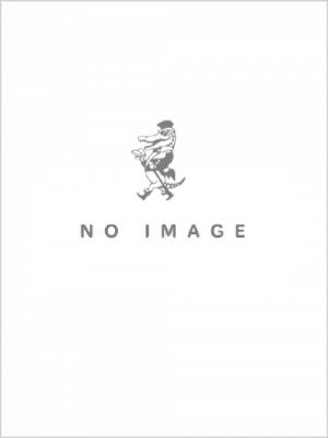 福原遥写真集『タイトル未定』 | ワニブックスオフィシャルサイト