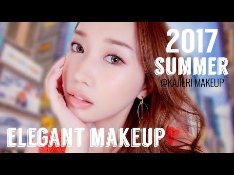 【ハーフ顔メイク】2017!夏のハーフ顔メイク♡~#Eregant makeup~ - YouTube