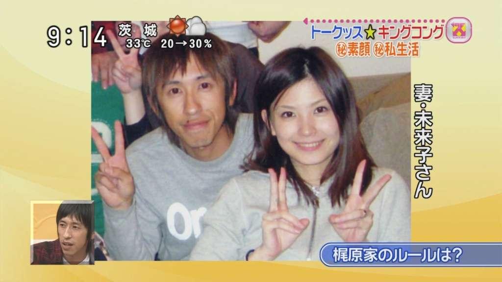 キンコン梶原雄太 夫人に同窓会行かせない…31歳、不倫が危険、広島まで付いていく