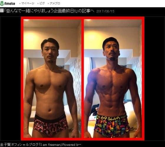 2か月半で変わりすぎ…10キロ減・金子賢、驚異の肉体改造