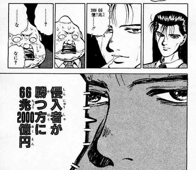 「幽☆遊☆白書」左京役、古田信幸さん死去…格闘技ファンからも「コール好きでした」