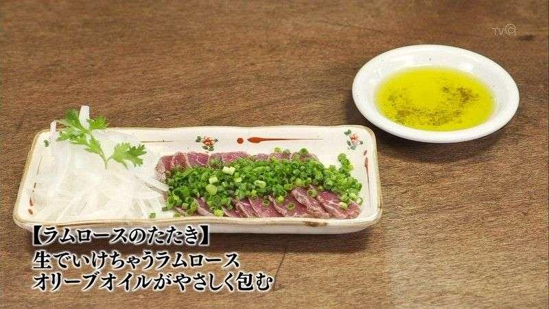美味しい世界の料理