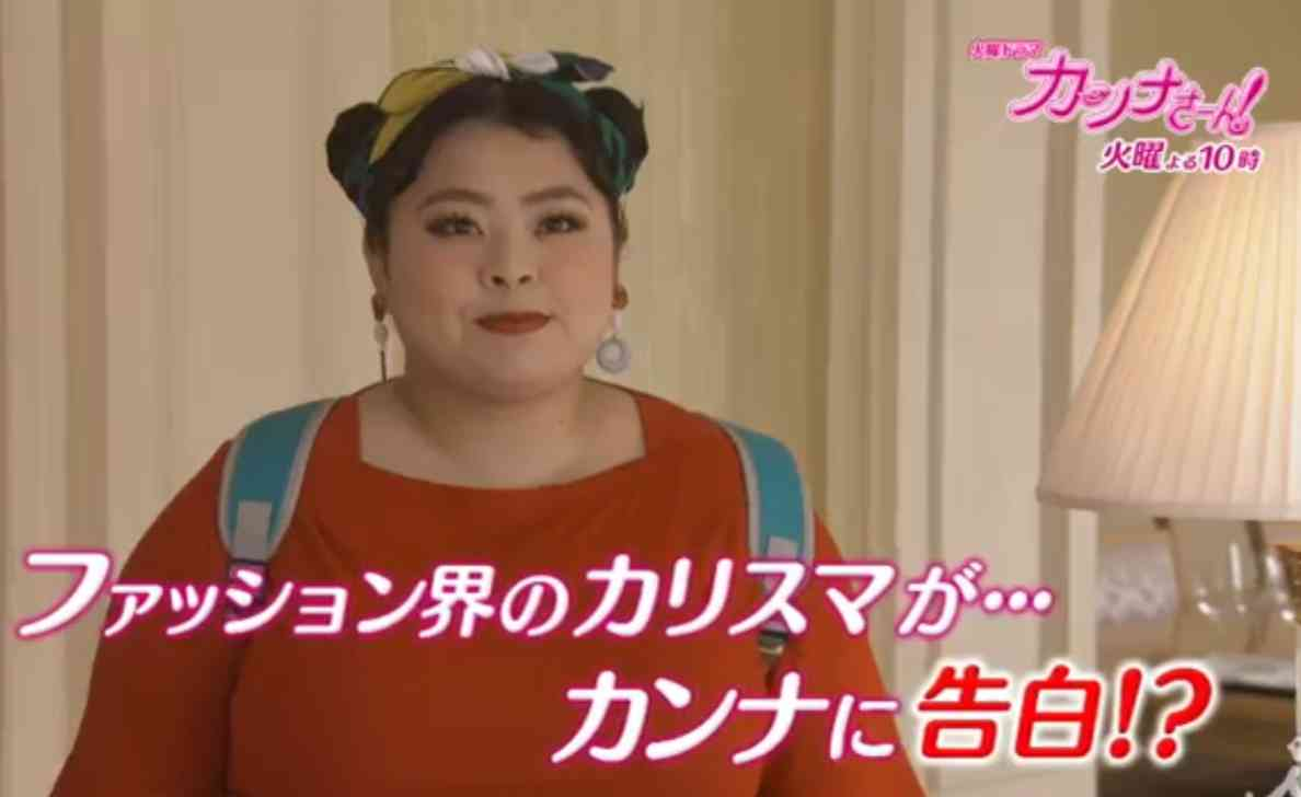 [実況・感想]  カンナさーん!  第4話