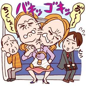 【関節をボキボキ鳴らすのが好きな人集合ー!!】