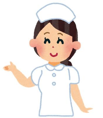 【定期トピ】看護師の方語りませんか