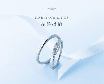 結婚指輪してない人