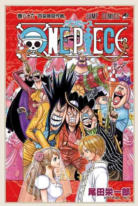漫画「ONE PIECE」を語りたい!