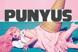 PUNYUS(ぷにゅず)好きな人