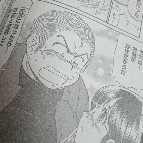 地獄先生ぬ~べ~が好きな方!!!