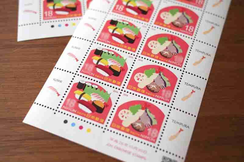 やっぱ米だよね お腹が空きそうな「太巻き」や「おむすび」の切手 日本郵便から登場