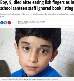 学校の給食係がアレルギーリストのチェックを怠り、9歳男児が死亡(英)
