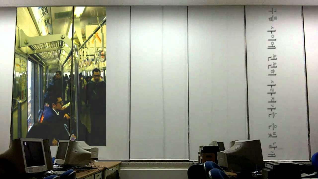 キリンジ - 午後のパノラマ (HD) - YouTube