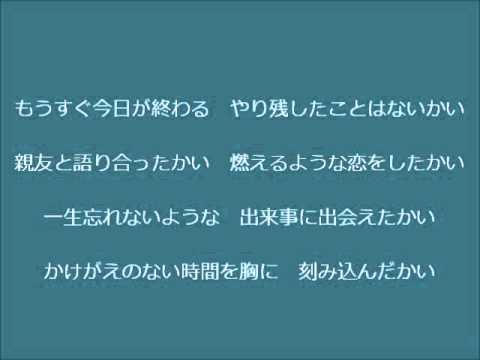 かりゆし58 オワリはじまり 歌詞付き - YouTube