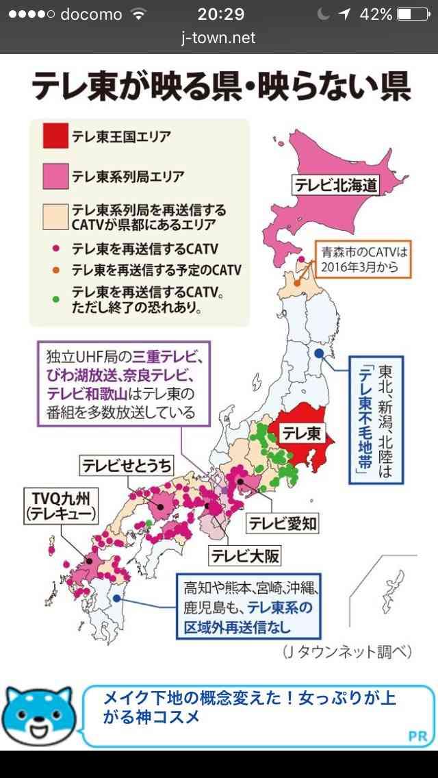【感想・実況】最上の命医 2017