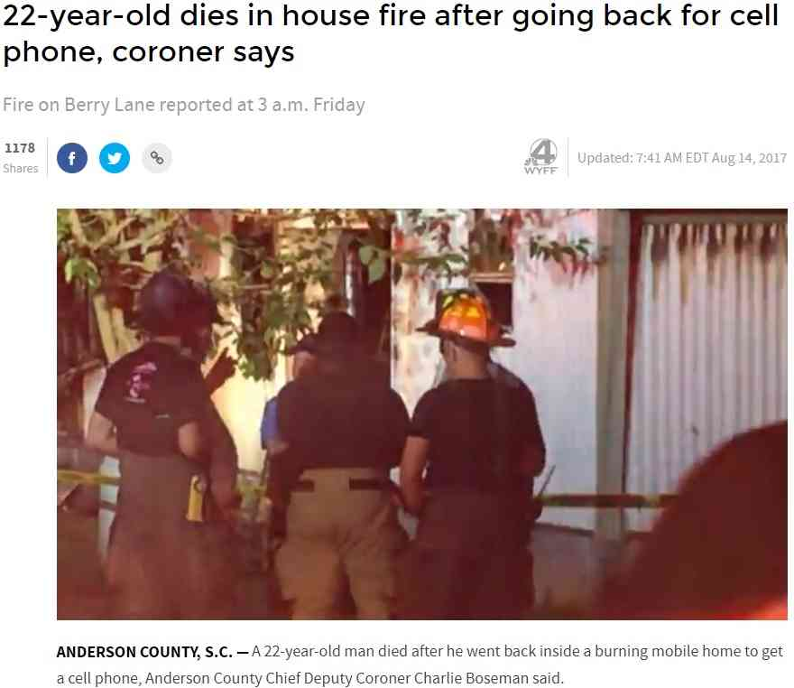 「携帯電話を忘れた!」火事の自宅に飛び込んだ22歳男性が死亡(米)