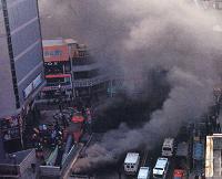 韓国地下鉄火災の教訓、韓国地下鉄放火事件、韓国地下鉄火災、地下鉄火災,、韓国地下鉄火災事件
