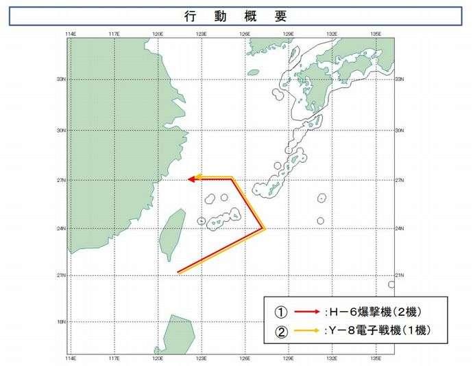 中国軍H-6爆撃機など3機が沖縄本島と宮古島の間を飛行…空自戦闘機がスクランブル! : 軍事・ミリタリー速報☆彡