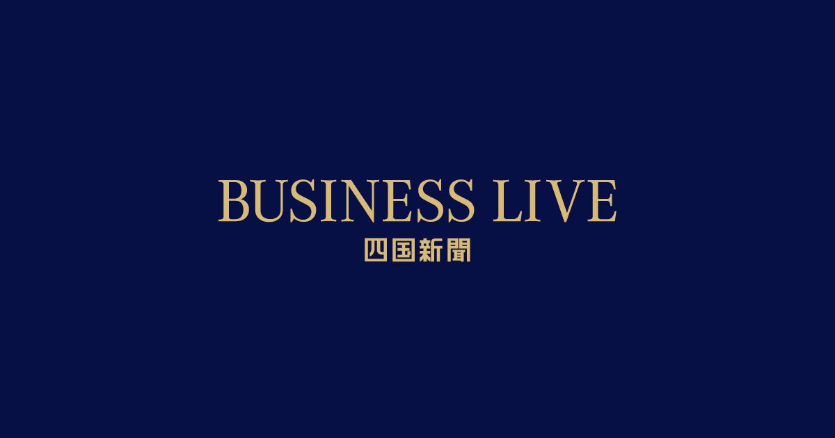 酒気帯び運転容疑で三木町男性職員逮捕   BUSINESS LIVE