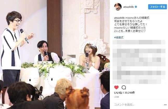 島田紳助からもVTR、misono結婚式を祝った豪華顔ぶれ
