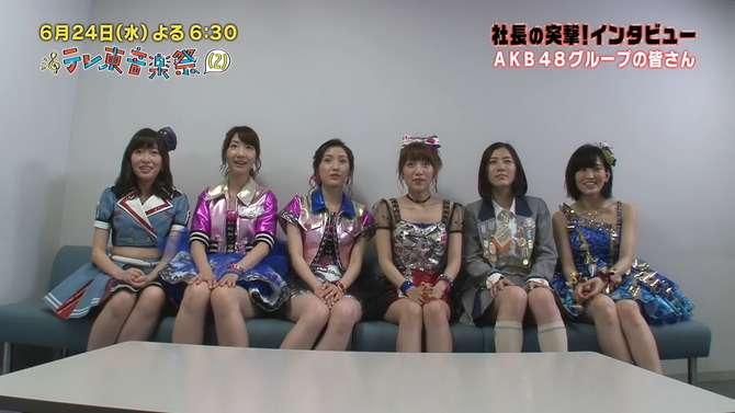 「これヤバイだろ」SKE48松井珠理奈、カメラの前での突然の異変に心配の声続出!